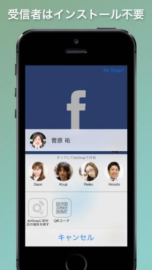 iPhone、iPadアプリ「AccDrop」のスクリーンショット 2枚目