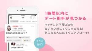 iPhone、iPadアプリ「ワクワク-恋人募集に最良のマッチングアプリ」のスクリーンショット 3枚目