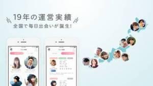 iPhone、iPadアプリ「ワクワク-恋人募集に最良のマッチングアプリ」のスクリーンショット 2枚目