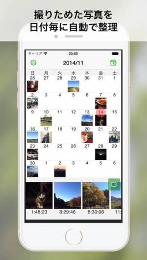 iPhone、iPadアプリ「Leafs Photo」のスクリーンショット 1枚目