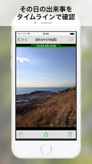 iPhone、iPadアプリ「Leafs Photo」のスクリーンショット 3枚目