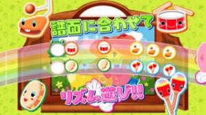 iPhone、iPadアプリ「「おやこでリズムえほんDX」 赤ちゃん・幼児・子ども向けの音楽アプリ  教育・知育」のスクリーンショット 5枚目