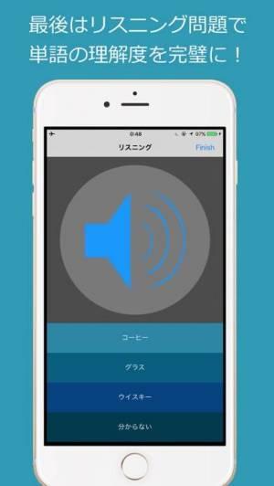 iPhone、iPadアプリ「スペイン語 入門単語 - Español para principiantes」のスクリーンショット 5枚目