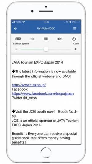 iPhone、iPadアプリ「Uni-Voice」のスクリーンショット 4枚目