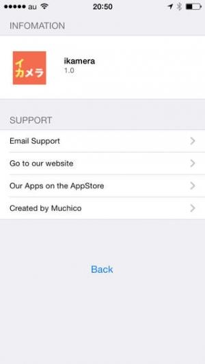 iPhone、iPadアプリ「イカメラ」のスクリーンショット 3枚目