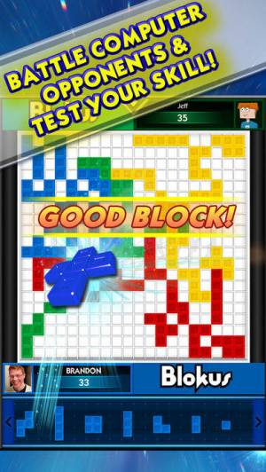 iPhone、iPadアプリ「Blokus™ The Official Game」のスクリーンショット 4枚目