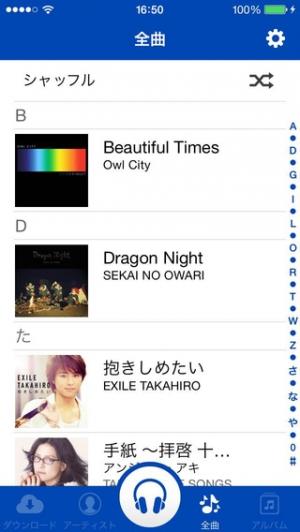 iPhone、iPadアプリ「オリコンミュージックプレイヤー」のスクリーンショット 2枚目