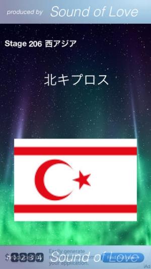 iPhone、iPadアプリ「国旗記憶クイズ National Flag Touch ~世界206の国家と地域の国旗×地図×Wiki×喋る!~ 最強の国旗クイズで克己訓練!脳トレアプリ。」のスクリーンショット 2枚目