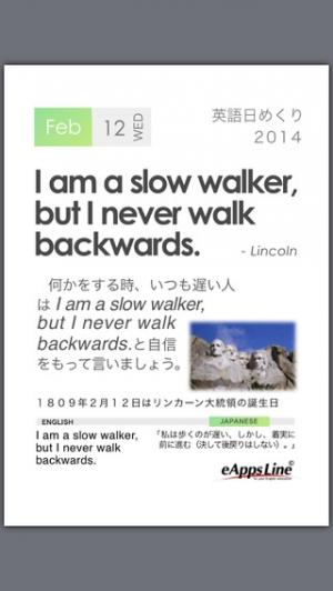 iPhone、iPadアプリ「英語日めくり14」のスクリーンショット 2枚目