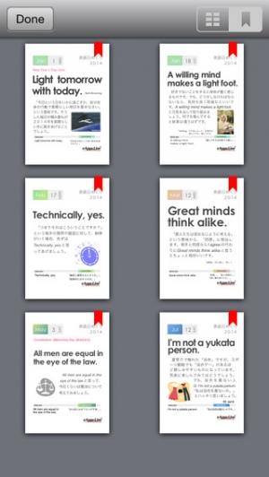 iPhone、iPadアプリ「英語日めくり14」のスクリーンショット 4枚目