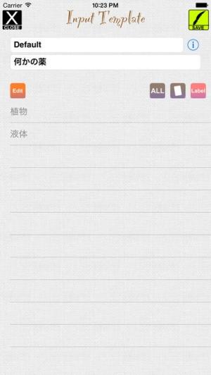 iPhone、iPadアプリ「錬金術師のレシピ」のスクリーンショット 2枚目