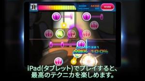 iPhone、iPadアプリ「DJMAX TECHNIKA Q - 音楽ゲーム」のスクリーンショット 5枚目
