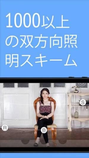 iPhone、iPadアプリ「The Great Photo App」のスクリーンショット 5枚目