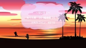 iPhone、iPadアプリ「高校英単語を撃ちまくる 英語はイヤッ!海中編[無料]」のスクリーンショット 3枚目