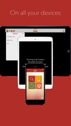 iPhone、iPadアプリ「Exalted」のスクリーンショット 5枚目
