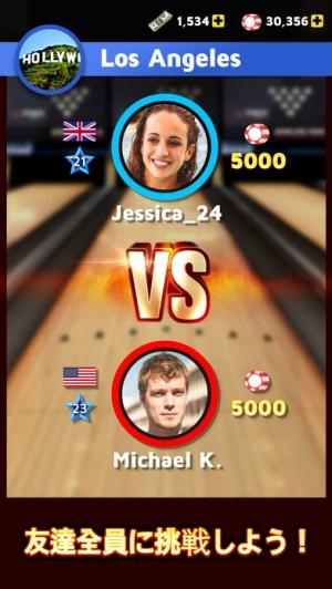 iPhone、iPadアプリ「Bowling King」のスクリーンショット 1枚目