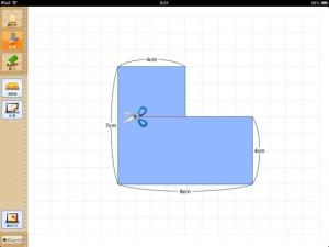 iPhone、iPadアプリ「QB説明 算数 4年 面積」のスクリーンショット 4枚目