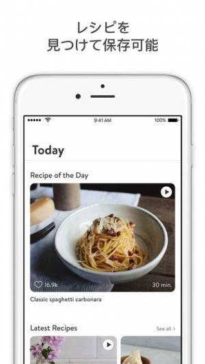 iPhone、iPadアプリ「Kitchen Stories」のスクリーンショット 1枚目