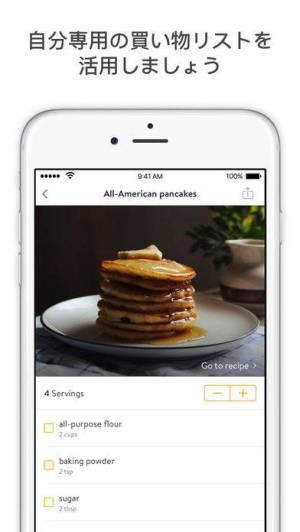 iPhone、iPadアプリ「Kitchen Stories」のスクリーンショット 4枚目