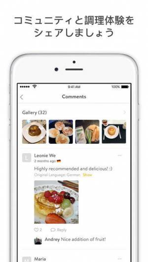 iPhone、iPadアプリ「Kitchen Stories」のスクリーンショット 5枚目