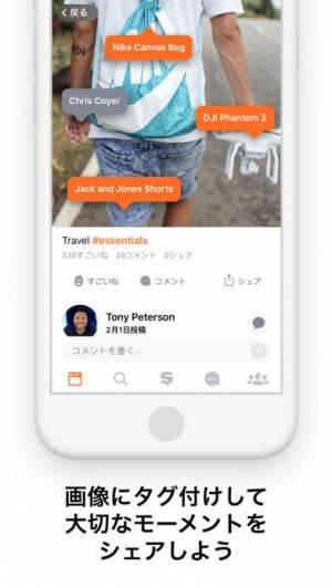 iPhone、iPadアプリ「Snupps - スナップス」のスクリーンショット 4枚目