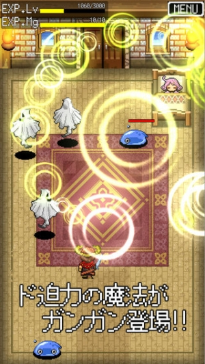 iPhone、iPadアプリ「ニート勇者 [放置系ドットRPG]無料ロールプレイングゲーム」のスクリーンショット 2枚目