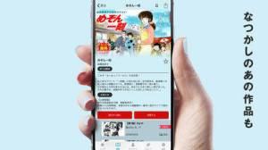 iPhone、iPadアプリ「マンガワン」のスクリーンショット 3枚目