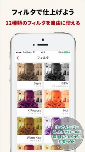 iPhone、iPadアプリ「FilmStory  - ムービー作成&動画編集&動画加工」のスクリーンショット 5枚目