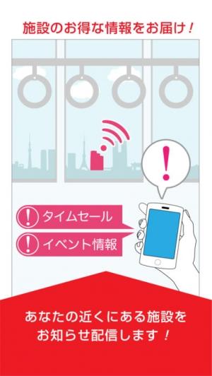 iPhone、iPadアプリ「NEARLY(ニアリ)ーお得! 街のリアルタイム情報満載」のスクリーンショット 5枚目