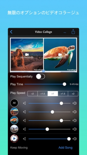 iPhone、iPadアプリ「VideoCollage - All In One Collage Maker」のスクリーンショット 1枚目