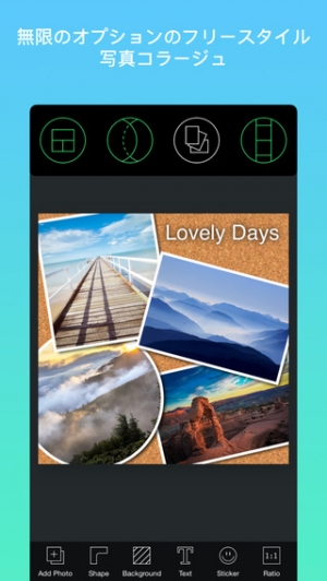 iPhone、iPadアプリ「VideoCollage - All In One Collage Maker」のスクリーンショット 5枚目