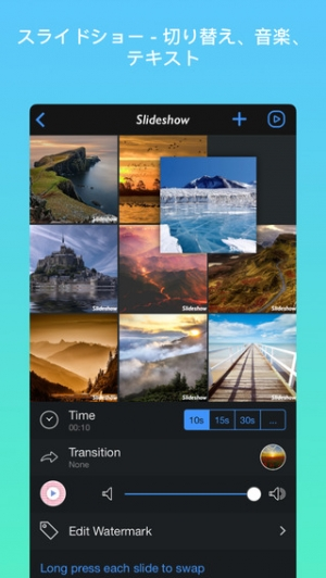 iPhone、iPadアプリ「VideoCollage - All In One Collage Maker」のスクリーンショット 2枚目