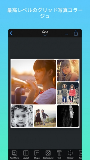 iPhone、iPadアプリ「VideoCollage - All In One Collage Maker」のスクリーンショット 3枚目