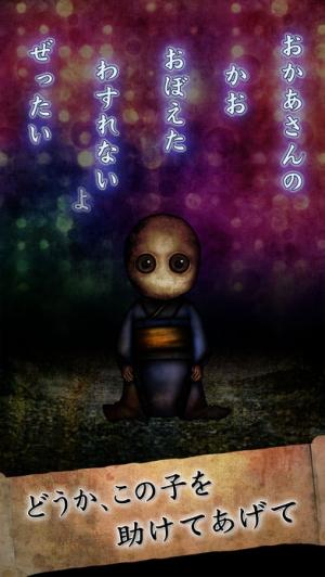 iPhone、iPadアプリ「育てて日本人形」のスクリーンショット 2枚目