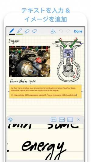 iPhone、iPadアプリ「GoodNotes 4」のスクリーンショット 5枚目