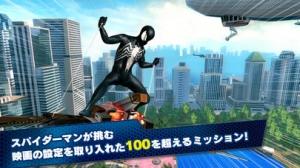 iPhone、iPadアプリ「アメイジング・スパイダーマン2」のスクリーンショット 4枚目