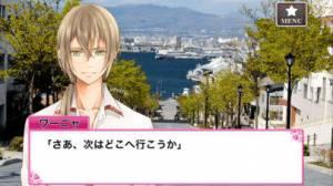 iPhone、iPadアプリ「恋するハコダテ−僕らと過ごす函館の夏−」のスクリーンショット 4枚目