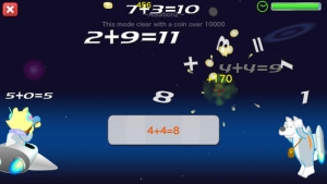 iPhone、iPadアプリ「撃つだけで暗算力が身につく 計算ウォーズ for Kids」のスクリーンショット 2枚目