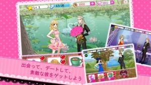 iPhone、iPadアプリ「ビューティー アイドル」のスクリーンショット 3枚目