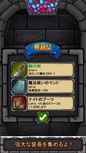 iPhone、iPadアプリ「闇の城」のスクリーンショット 5枚目