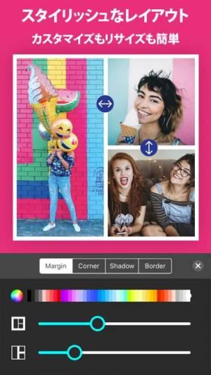 iPhone、iPadアプリ「写真加工 - 画像編集 - コラージュ - Mixgram」のスクリーンショット 3枚目