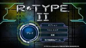 iPhone、iPadアプリ「R-TYPE II」のスクリーンショット 1枚目