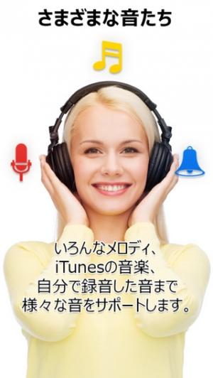 iPhone、iPadアプリ「マイ音楽タイマー」のスクリーンショット 4枚目