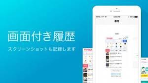 iPhone、iPadアプリ「QRコードリーダー バーコードリーダー for iPhone」のスクリーンショット 2枚目