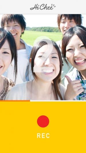 iPhone、iPadアプリ「HiChee 〜「3,2,1,パシャ!」がムービーになる魔法のカメラアプリ〜」のスクリーンショット 2枚目