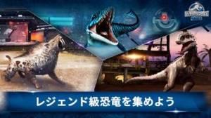 iPhone、iPadアプリ「Jurassic World™: ザ·ゲーム」のスクリーンショット 1枚目