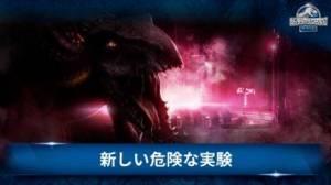 iPhone、iPadアプリ「Jurassic World™: ザ·ゲーム」のスクリーンショット 5枚目