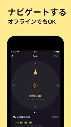 iPhone、iPadアプリ「Anchor Pointer」のスクリーンショット 2枚目