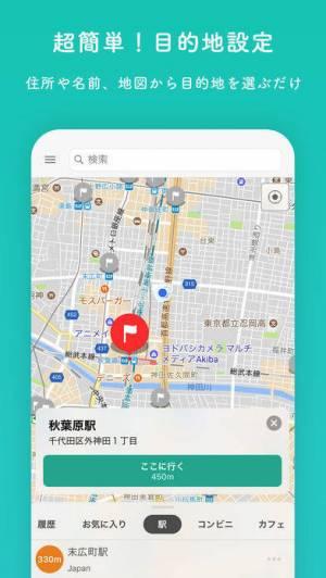 iPhone、iPadアプリ「Waaaaay!(うぇーい!)」のスクリーンショット 2枚目