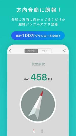 iPhone、iPadアプリ「Waaaaay!(うぇーい!)」のスクリーンショット 1枚目